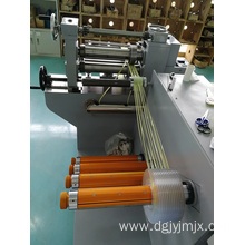 Metal strip slitting machine